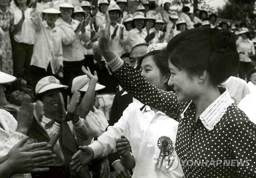 박근혜 대통령 탄핵 심판