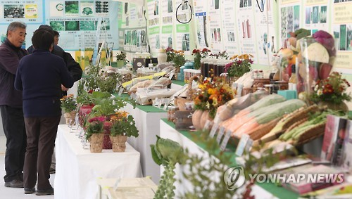 2만 농민 모여라…전국농촌지도자대회 평창서 24∼26일 열려