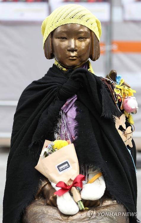 少女像=(聯合ニュース)
