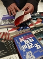 韩图书市场掀起特朗普热潮
