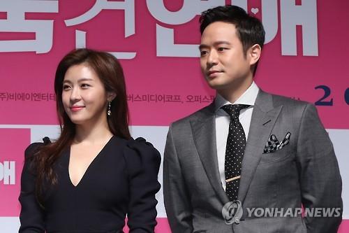 '어디서 웃어야 할지…' 코미디 영화 '목숨 건 연애'