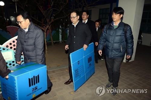 압수수색 하는 검찰 [연합뉴스 자료사진]
