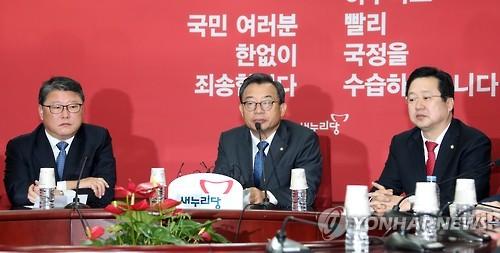 """이정현, """"피비린내 나는 정치보복 예고하나"""""""
