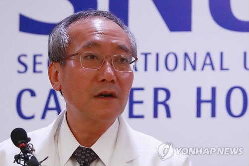 서창석 서울대병원장