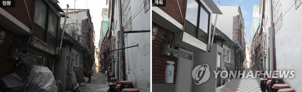 창신숭인 지역 골목길 정비 전과 후