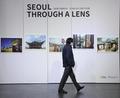 外国人眼中的首尔