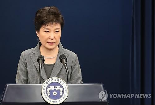 박 대통령, 제3차 대국민담화