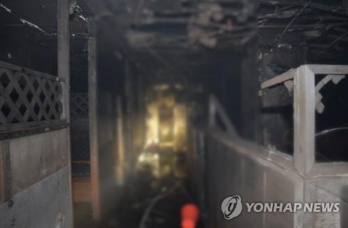 김해 호프집서 불…父子 숨져
