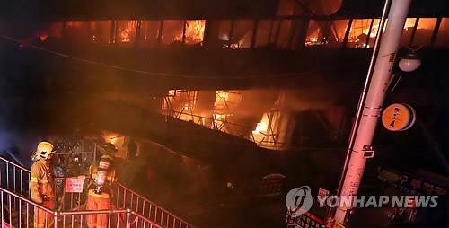서문시장 화재 [연합뉴스 자료사진]