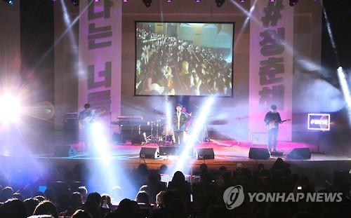KT, 올해 마지막 '청춘기업 토크콘서트'