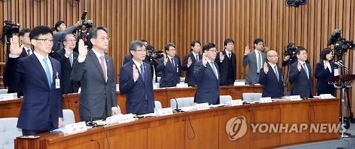 최순실 국조특위 첫 기관보고, '증인 선서'