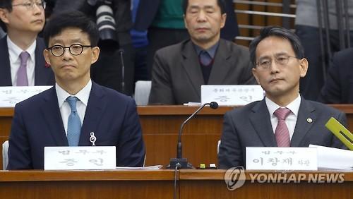 '최순실 국조특위' 출석한 법무부 차관과 검찰국장