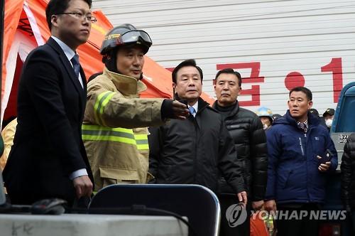 국민안전처 장관, 화재 피해 점검