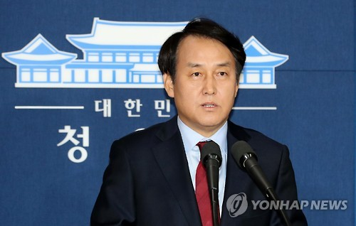 박 대통령, 특검에 박영수 임명