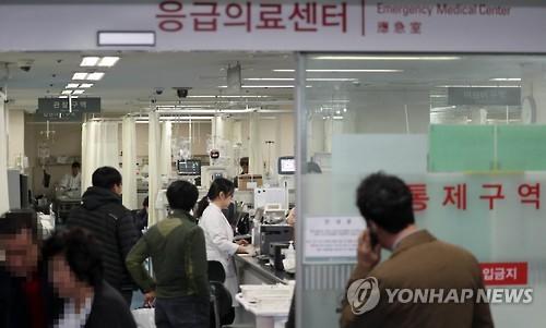 자해한 현기환 치료 병원응급실