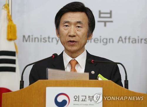 <유엔대북제재>브리핑하는 윤병세
