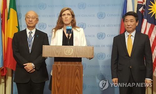 기자회견 하는 한·미·일 3개국 대사