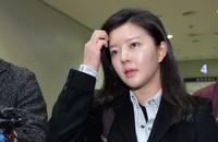 SNS에 '도도맘' 모욕 글 올린 30대 블로거 재판에