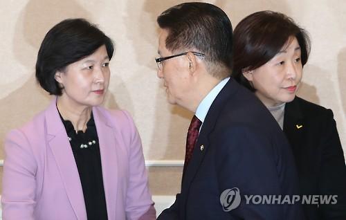 '탄핵안 논의' 비상 걸린 야3당