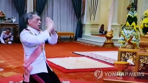 태국 새국왕 와치랄롱꼰 즉위