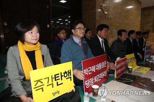야당의원들 탄핵촉구 밤샘 농성