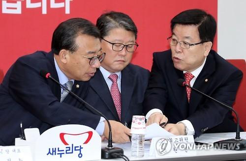 새누리당, '서문시장 화대 대책 논의'