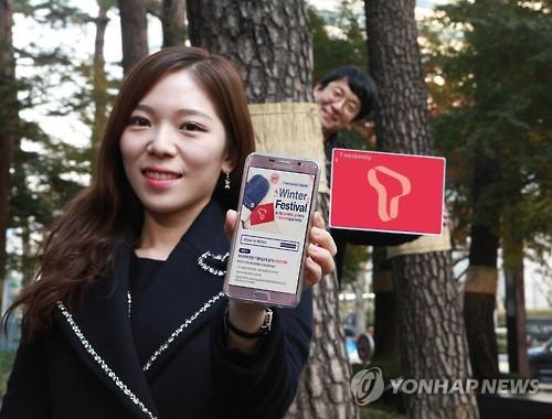 SK텔레콤, T멤버십 '윈터 페스티벌' 개최