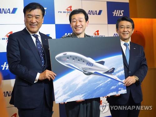 日항공사 ANA, 2023년 목표 우주여행 실현