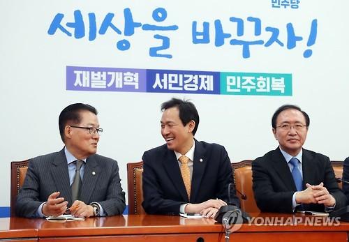 '화기애애' 탄핵공조 맑음?