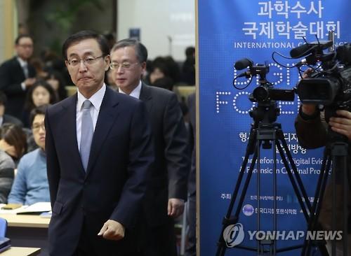 과학수사 학술대회 참석하는 김수남 검찰총장