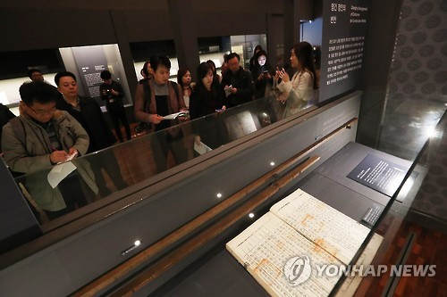 국립고궁박물관 '영건, 조선 궁궐을 짓다'