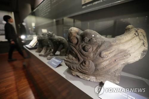 조선 궁궐 유물들