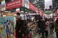国际葡萄酒博览会