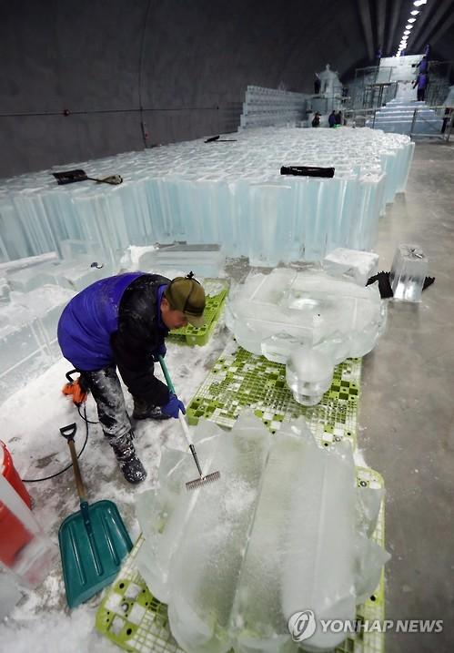 화천 세계최대 실내얼음조각광장 조성 분주