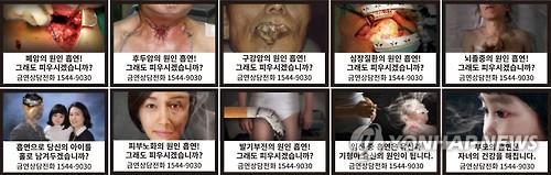 흡연경고그림과 문구