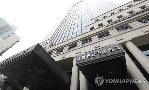 [부산소식] 전문건설협회 한마음 음악회