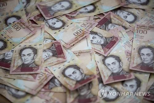 베네수엘라 최고액권 100볼리바르 지폐