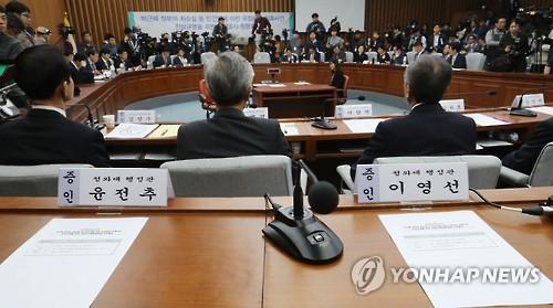 윤전추·이영선 , 청문회 불출석