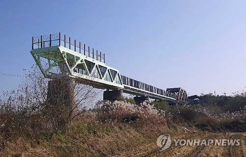 임진강 경의선철교 독개다리 스카이워크