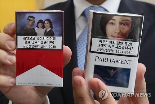 """韩国为烟盒配""""恐怖""""警示图片"""