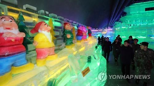 화천산천어축제 서막 얼음광장 개장