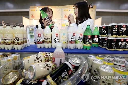 品尝韩国传统酒