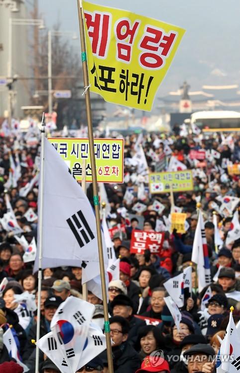 경찰, 보수성향 태극기집회 주도자들 '내란선동 혐의' 수사