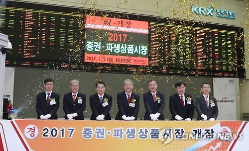 2017년 증권·파생상품시장 개장