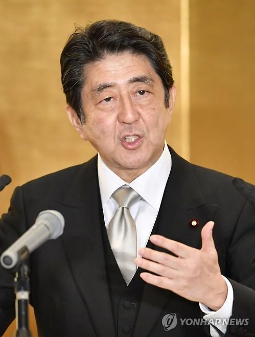 일본 아베 총리