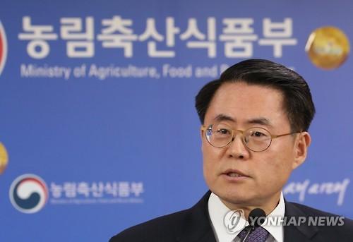 브리핑하는 김재수 장관