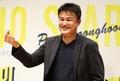 배우 박중훈, 언론인 노종면씨가 독방체험한 이유는