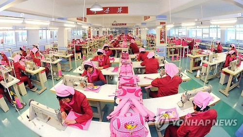 N. Korea dedicates bag plant