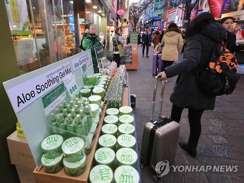 韓国の化粧品は外国人観光客にも人気だ(資料写真)=(聯合ニュース)