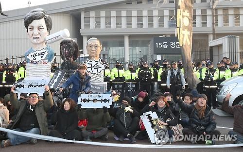 문체부 앞 '블랙리스트' 항의 시위